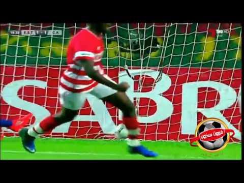 أهداف الدربي رقم 123 بين الترجي الرياضي و النادي الإفريقي (1-1)