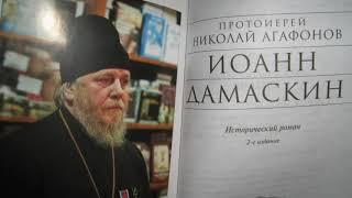 """Град Креста"" тема: ""Книги"" 29.09.2018г."