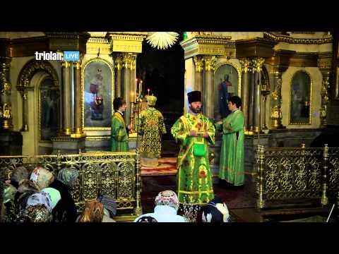 Церковь вера надежда любовь петербург