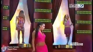 تحميل اغاني Nancy Ajram Ashteky Menno Official نانسي عجرم أشتكي منه MP3