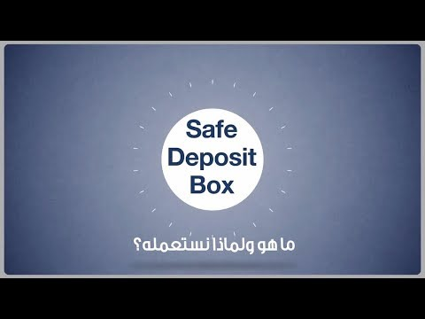 What is a Safety Deposit Box, and what can you use it for?