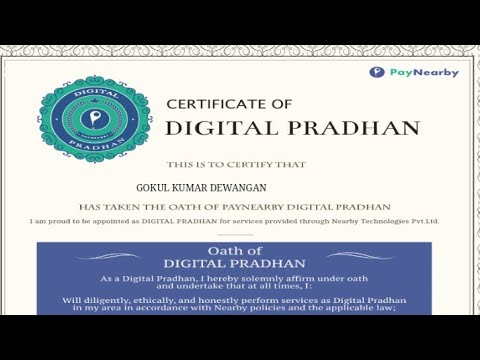 Paynearby Retailer Digital Certificate kaise Download karen