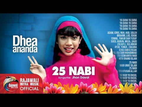 Download Lagu Anak Islami Dhea Mp3 Dan Mp4 Terlengkap Gratis