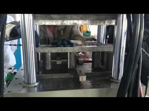 Vertical Plastic Insert Moulding Machine