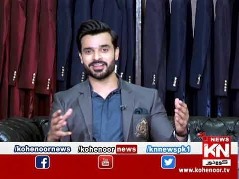 Chit Chat with Mustafa Shah 09 May 2021 | Kohenoor News Pakistan