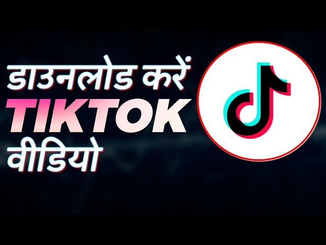 Tiktok How To Block Or Unblock Someone Or Check If Someone Has Blocked You Ndtv Gadgets 360
