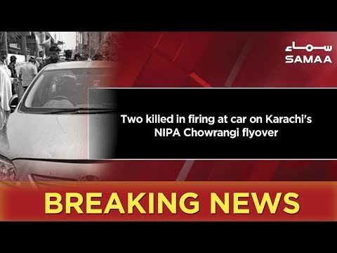 Breaking News | Two killed in firing at car on Karachi's NIPA Chowrangi flyover | 22 March 2019