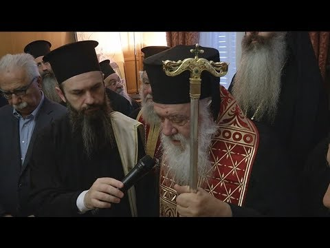 Η Κοπή Πίτας στην Ιερά Αρχιεπισκοπή Αθηνών