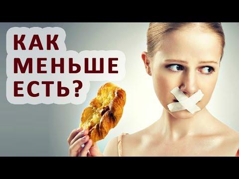 Похудеть для женщин с фигурой груши