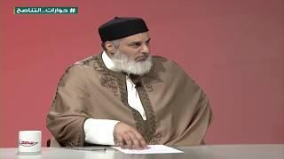 مراتب السنة مع القرآن الكريم