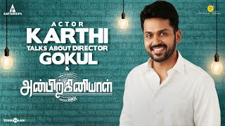 Anbirkiniyal - Actor Karthi talks about Director Gokul | Official Trailer from Feb 22