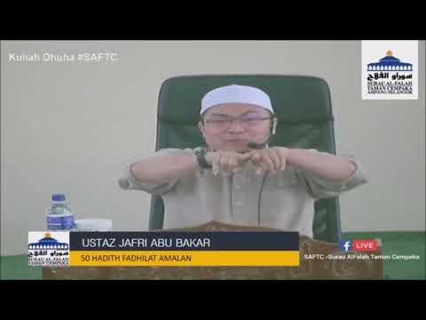 Ustaz Jafri Abu Bakar Al Mahmoodi : 50 Hadith Fadhilat Amalan
