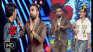 Sudheer | Rashmi | Funny Joke | Dhee 10 | 18th April 2018| ETV Telugu