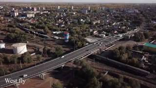 город Уральск / Oral qalasi #2018