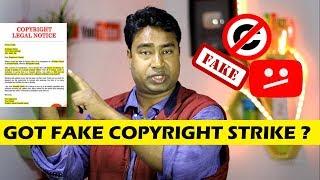 Copyright Video Take down Legal Notice के fake Strikes से Youtube Channel कैसे बचाये