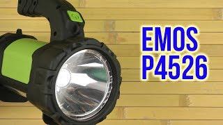EMOS E-208AL (P4526) - відео 1