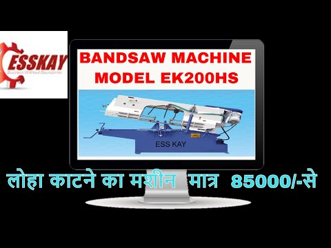 EKTC 250HS Band Saw Machine