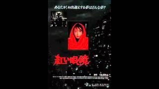 Kenji Kawai - Theme of the girl