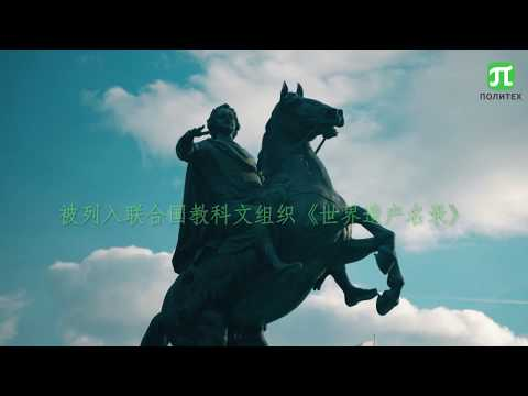 Polytech Intro Movie in Chinese