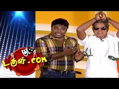Www Tamil Sex Videos