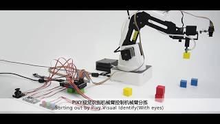 DOBOT Arduino AI Kit