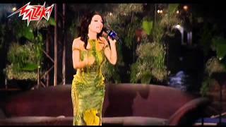 تحميل اغاني Weily - Diana Hadad ويلى - حفلة - ديانا حداد MP3