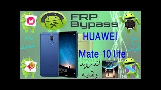 Huawei Mate 10 Lite Frp bypass Remove Google Account Android