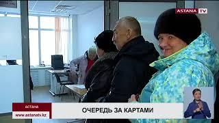«Дезинформация от кондукторов»:  в «Astana LRT» объяснили причину ажиотажа с льготными картами