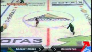 Салават Юлаев - Локомотив