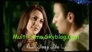 حمادة هلال لما بتلمسني....من فيلم الحب كده تحميل MP3