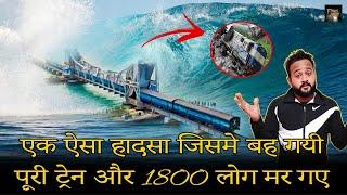 इस ट्रेन हादसे में कोई नहीं बच पाया // Story of Dhanushkodi Incident // Pamban Bridge Train Accident