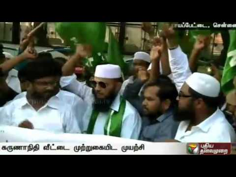 Indian-National-League-cadres-arrested-for-protesting-outside-Karunanidhis-house