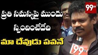 మా దేవుడు పవన్ | Shakalaka Shankar about Janasena Chief Pawan Kalyan | 99 TV Telugu