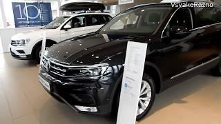 VOLKSWAGEN    цены на модельный ряд     июль 2017