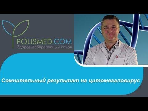 Вирусный гепатит в реабилитация