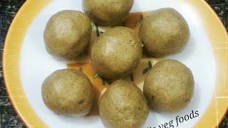 Traditional Gujarati/Bajara (laddu) kuler recipe/ऐसे बनाएं बाजरा कुलेर/बाजरा कुलेर बनाने की विधि/