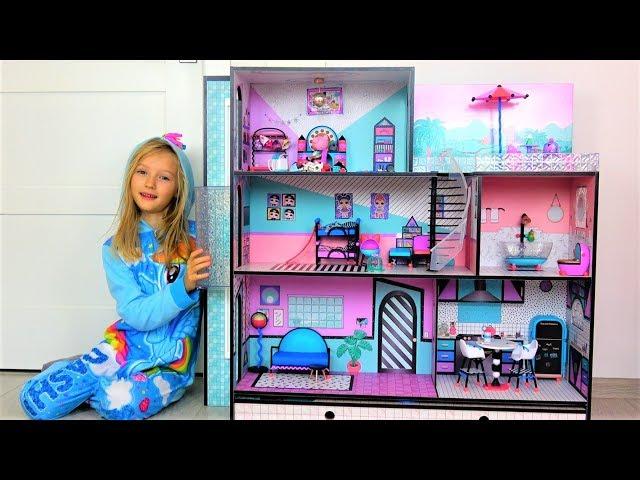 Игровой меганабор с куклами L.O.L. -  МОДНЫЙ ОСОБНЯК
