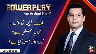 Power Play | Arshad Sharif  | ARYNews | 28 January 2020