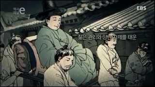 조선의 영어교육