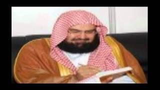 Soudais ( Al Baqara ) Complète HD