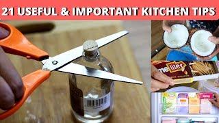 21 Amazing and Useful Kitchen Tips & Tricks in Hindi   ज़रूर देखें ये 21 उपयोगी किचन टिप्स
