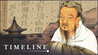 The Story Of The Real Confucius | Confucius | Timeline