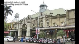 今世界が一番注目する都市。東京の観光スポット15選(15sightseeingspotsinTokyo)