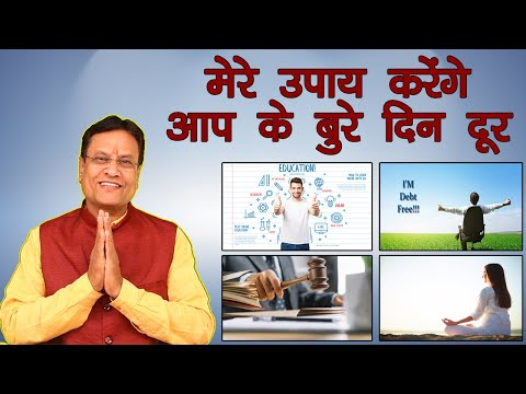 Astrologer | Acharya  Rajesh | Bharat Business