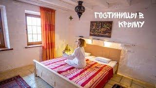 Жилье в Крыму.Цена!!! Богатая Украина, популярный Даккар, необычный Бахитгуль