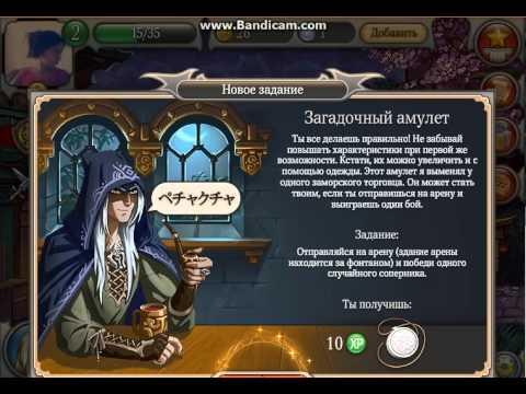 Сайт героев меча и магии 2