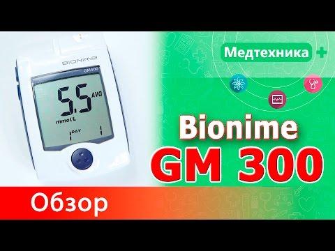 Лечение сахарного диабета настойкой чистотела