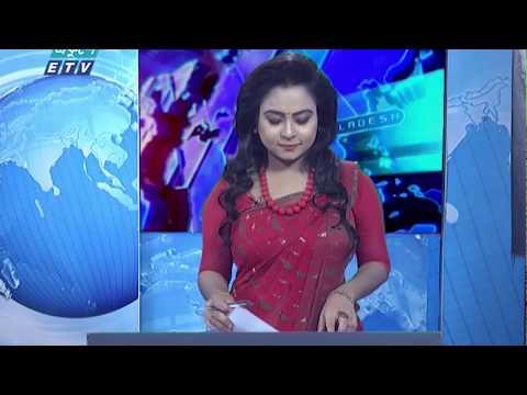 01 AM News || রাত ১টার সংবাদ || 17 December 2019 || ETV News