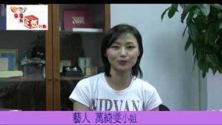萬綺雯、何基佑、陳霽平呼籲大家做個「正気仔女」!