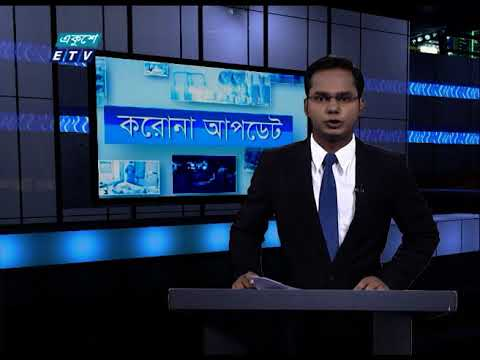 Coroan Virus Update || 12 Pm | 19 October 2020 || ETV News